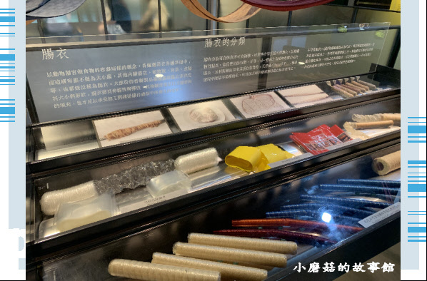 109.6.7.(32)台南-黑橋牌香腸博物館.JPG