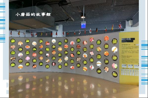 109.6.7.(34)台南-黑橋牌香腸博物館.JPG