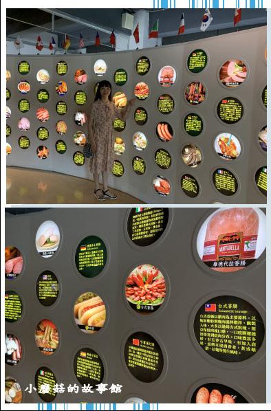 109.6.7.(37)台南-黑橋牌香腸博物館.JPG
