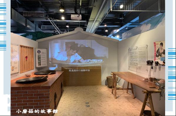 109.6.7.(53)台南-黑橋牌香腸博物館.JPG