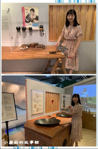 109.6.7.(55)台南-黑橋牌香腸博物館.JPG