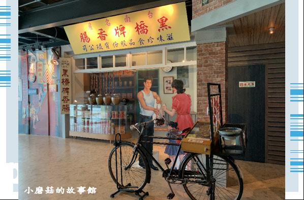 109.6.7.(57)台南-黑橋牌香腸博物館.JPG