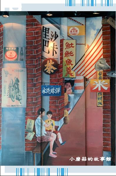 109.6.7.(62)台南-黑橋牌香腸博物館.JPG