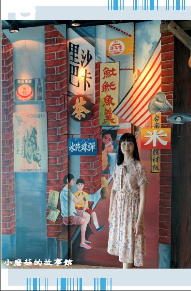 109.6.7.(63)台南-黑橋牌香腸博物館.JPG