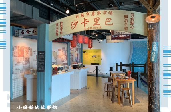 109.6.7.(64)台南-黑橋牌香腸博物館.JPG
