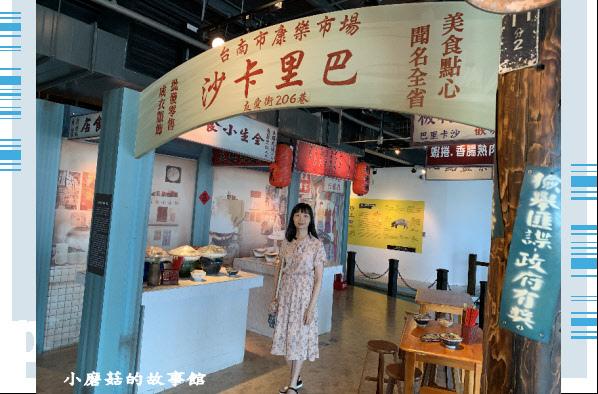 109.6.7.(65)台南-黑橋牌香腸博物館.JPG