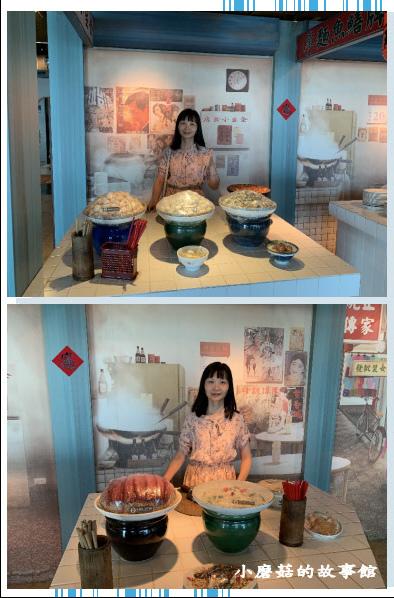 109.6.7.(68)台南-黑橋牌香腸博物館.JPG