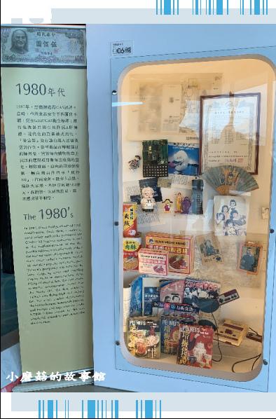 109.6.7.(77)台南-黑橋牌香腸博物館.JPG