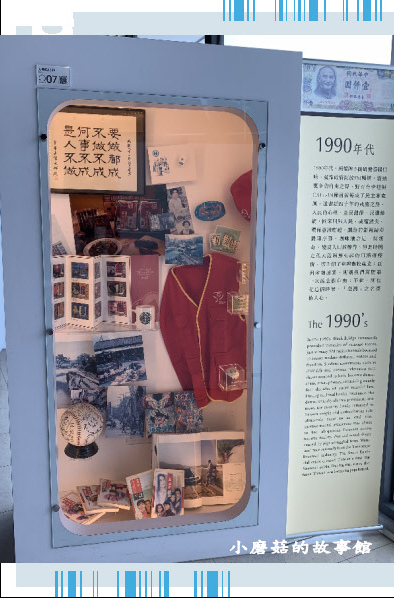 109.6.7.(80)台南-黑橋牌香腸博物館.JPG