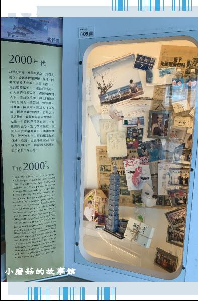 109.6.7.(82)台南-黑橋牌香腸博物館.JPG