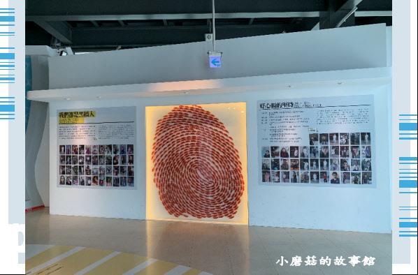 109.6.7.(84)台南-黑橋牌香腸博物館.JPG