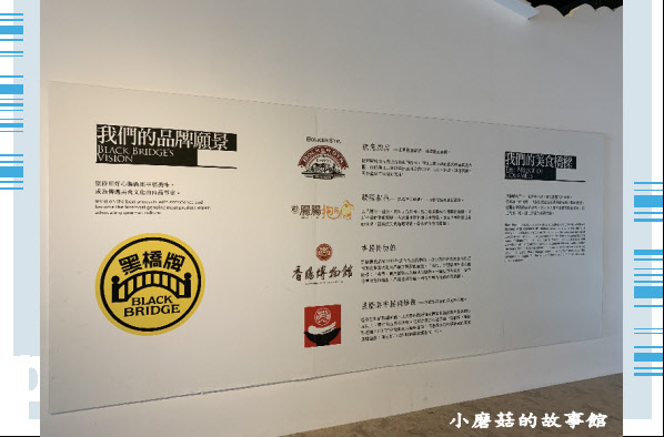 109.6.7.(86)台南-黑橋牌香腸博物館.JPG