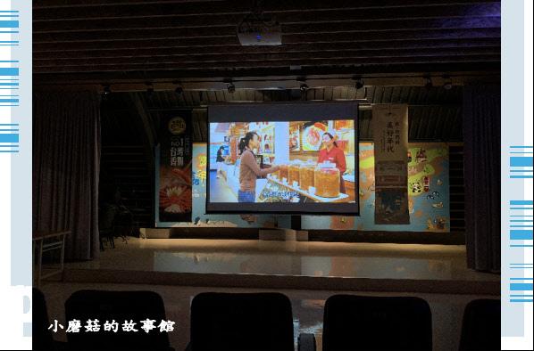 109.6.7.(90)台南-黑橋牌香腸博物館.JPG