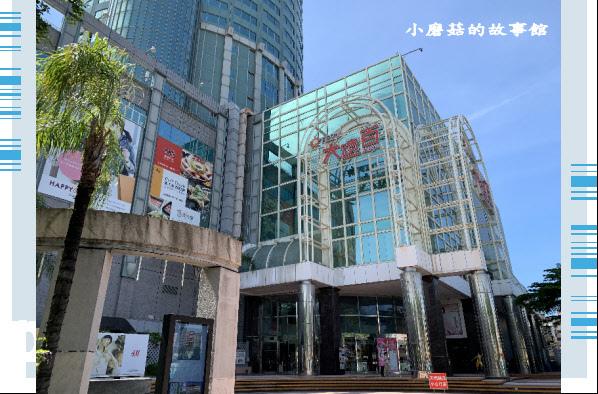 109.6.6.(3)台南遠東國際大飯店-尊榮客房.JPG