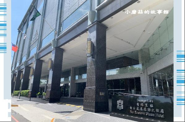 109.6.6.(4)台南遠東國際大飯店-尊榮客房.JPG