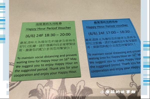 109.6.6.(11)台南遠東國際大飯店-尊榮客房.JPG