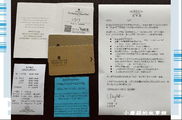 109.6.6.(12)台南遠東國際大飯店-尊榮客房.JPG