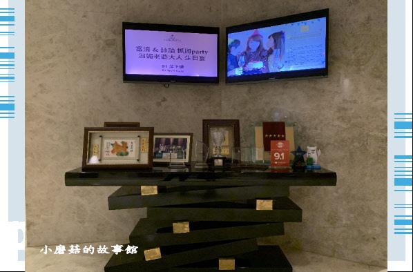 109.6.6.(14)台南遠東國際大飯店-尊榮客房.JPG