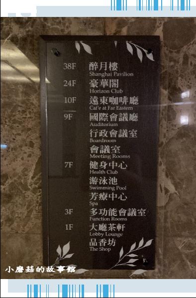109.6.6.(16)台南遠東國際大飯店-尊榮客房.JPG