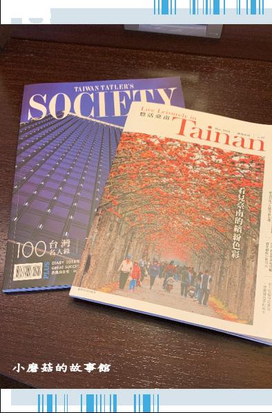 109.6.6.(48)台南遠東國際大飯店-尊榮客房.JPG
