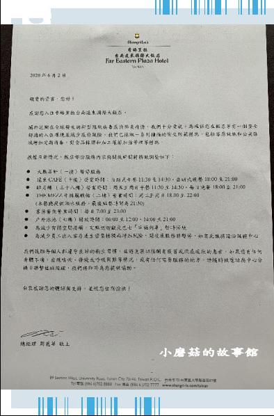 109.6.6.(51)台南遠東國際大飯店-尊榮客房.JPG
