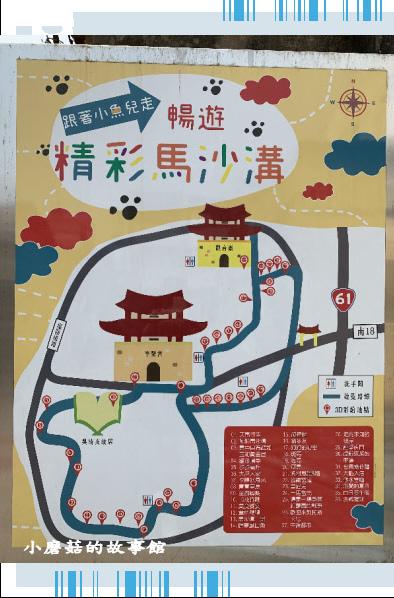 109.4.3.(7)台南-馬沙溝3D彩繪村.JPG