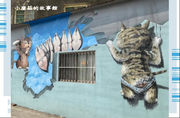 109.4.3.(16)台南-馬沙溝3D彩繪村.JPG