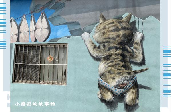 109.4.3.(19)台南-馬沙溝3D彩繪村.JPG