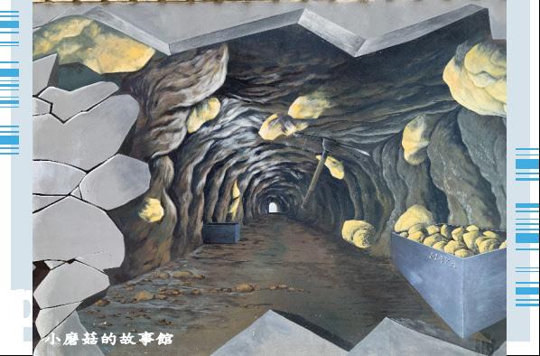 109.4.3.(22)台南-馬沙溝3D彩繪村.JPG