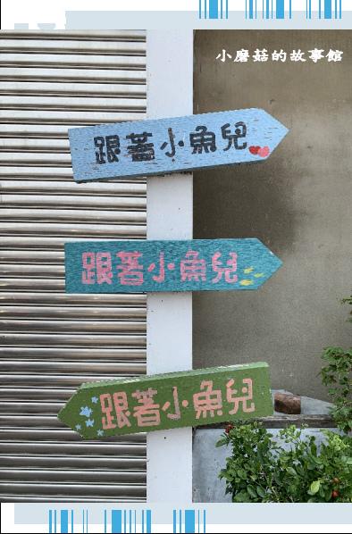 109.4.3.(35)台南-馬沙溝3D彩繪村.JPG