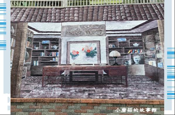 109.4.3.(45)台南-馬沙溝3D彩繪村.JPG