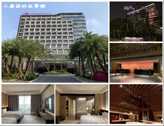 109.4.3.(160)台南-大員皇冠假日酒店.JPG