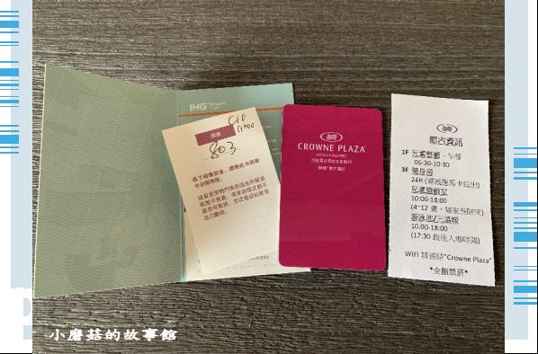 109.4.3.(6)台南-大員皇冠假日酒店.JPG
