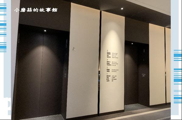 109.4.3.(10)台南-大員皇冠假日酒店.JPG