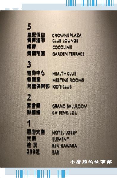 109.4.3.(11)台南-大員皇冠假日酒店.JPG