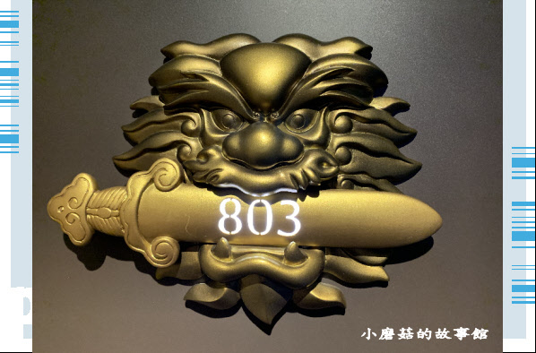 109.4.3.(16)台南-大員皇冠假日酒店.JPG