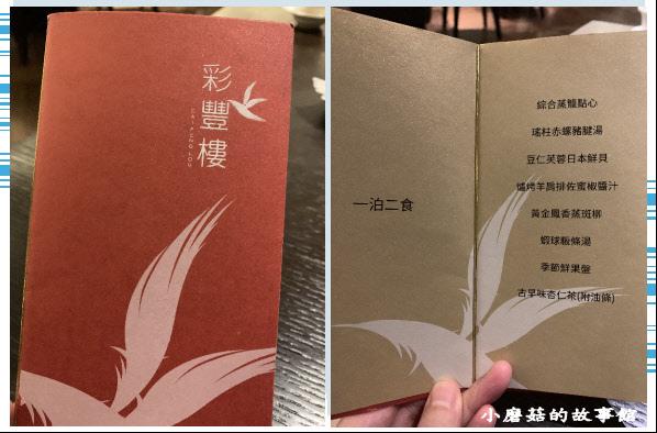109.4.3.(85)台南-大員皇冠假日酒店.JPG