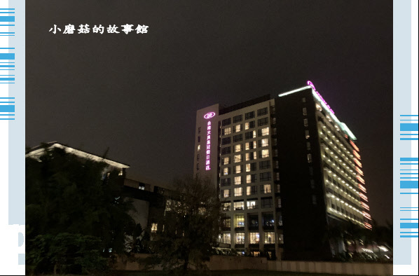 109.4.3.(110)台南-大員皇冠假日酒店.JPG