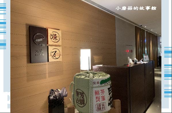 109.4.3.(143)台南-大員皇冠假日酒店.JPG