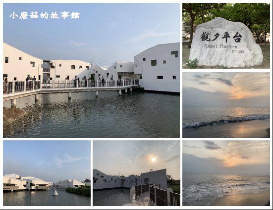 109.4.3.(69)台南-台江遊客中心.JPG