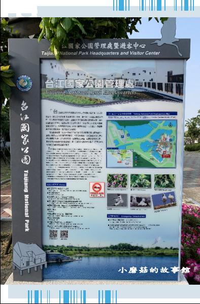 109.4.3.(9)台南-台江遊客中心.JPG