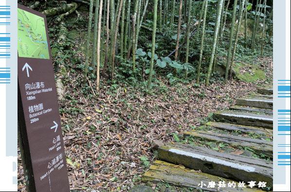 109.4.4.(60)嘉義-圓潭生態園區.JPG