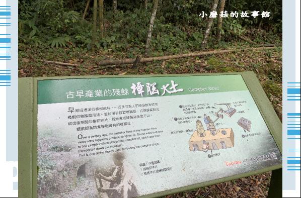 109.4.4.(65)嘉義-圓潭生態園區.JPG