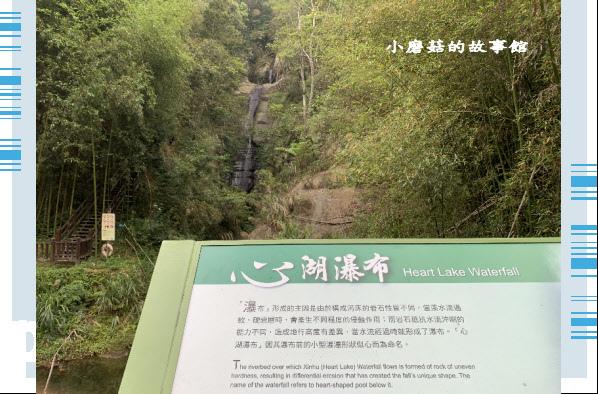 109.4.4.(66)嘉義-圓潭生態園區.JPG