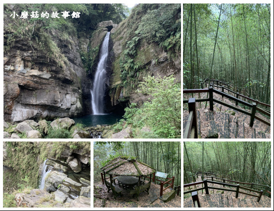 109.4.4.(54)嘉義-雲潭瀑布.JPG