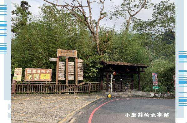 109.4.4.(1)嘉義-雲潭瀑布.JPG