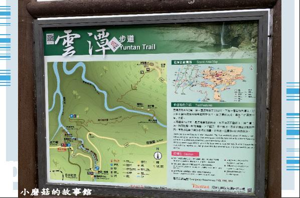 109.4.4.(4)嘉義-雲潭瀑布.JPG