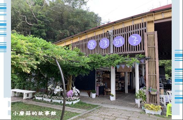109.4.4.(5)嘉義-雲潭瀑布.JPG