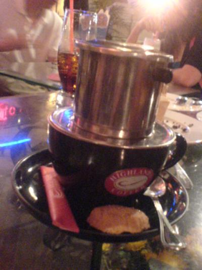 vietnam~coffee.JPG