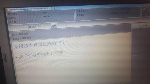20170511_163107.jpg